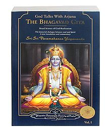The Bhagavad Gita - Set of Two Volumes (Sanskrit Shlokas with English Translation)