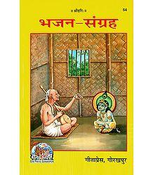 Bhajan Sangraha