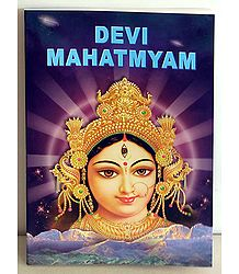 Devi Mahatmyam in Sanskrit and English - Book