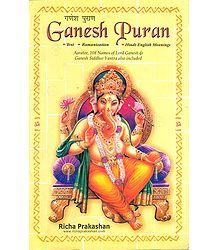 Ganesh Puran - Book