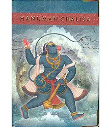 Hanuman Chalisa in Sanskrit and English