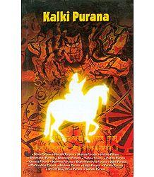 Kalki Purana - Book