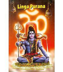 Linga Purana - Book