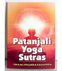 Patanjali Yoga Sutras in Sanskrit and English - Book