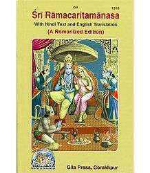 Sri Ramcaritamanasa with Hindi Text and English Translation