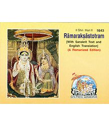 Ramraksa Stotram with Sanskrit Text and English Translation