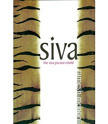 Siva - The Siva Purana Retold
