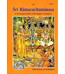 Buy Hard Bound Ramcaritamanasa in English