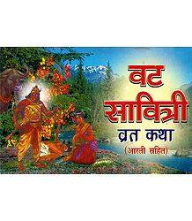 Vat Savitri Vrata Katha with Aarti - Book
