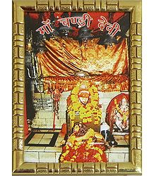 Chandi Devi - Framed Picture