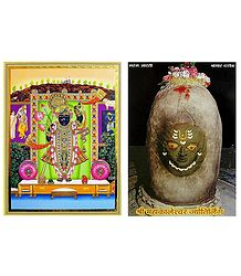 Mahakaleshwar Jyotirlinga and Balaji - Set of 2 Posters