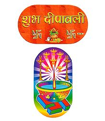 Shubh Deepavali and Swastik with Diya Sticker