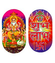 Vishwakarma and Shubh Labh Sticker
