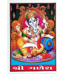 Sri Ganesh - Acrylic Framed Table Top Picture