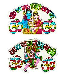 Hindu Deity Stickers