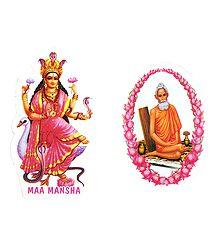 Hindu Sticker