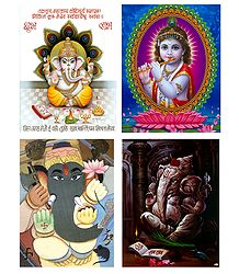 Krishna and Ganesha - Set of 4 Posters