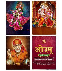 Krishna, Radha Krishna, Shirdi Saibaba and Gayatri Mantra - Set of 4 Posters