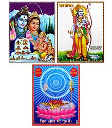 Shiva, Parvati and Lord Rama - Set of 3 Laminated Posters