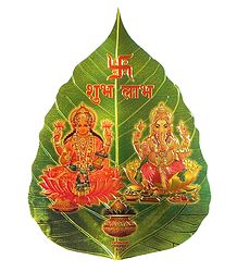 Lakshmi Ganesha on Pipul Leaf