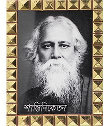 Rabindranath Tagore - Table Top Picture