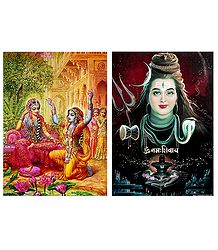 Shiva and Krishna in Disguise with Radha- Set of 2 Posters