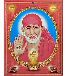 Shirdi Sai Baba - Wall Hanging