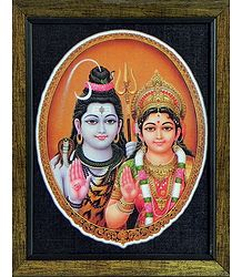 Shiva Parvati (Print on Harboard) - Wall Hanging