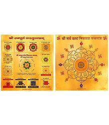 Sri Sarva Kashto Nivaran Yantraraj and Sampurna Vastu Yantram - Set of 2 Metallic Paper Posters