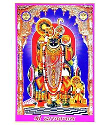Sri Dwarkadheesh - Acrylic Framed Table Top Picture