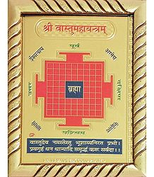 Sri Vastu Mahayantram - Framed Table Top Picture