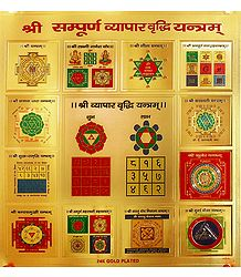 Sri Sampurna Vyapar Vriddhi Yantram (yantra for Prosperous Business)
