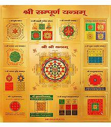 Sri Sampurna Yantram Poster
