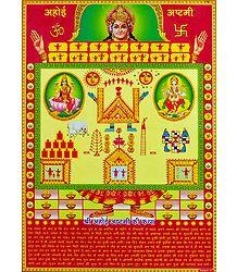 Buy Hindu Poster