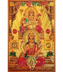 Lakshmi, Ganesha with Kubera - Golden Metallic Poster