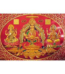 Lakshmi, Saraswati and Ganesha - Golden Metallic Poster
