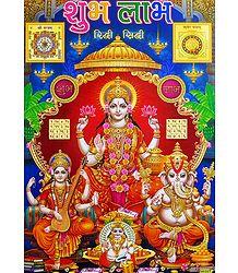 Lakshmi, Saraswati and Ganesha