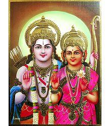 Lord Rama and Sita