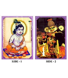 Krishna, Balaram and Kathakali Dancer - Double Sided Laminated Poster