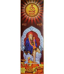 Shirdi Sai Baba Sitting on Throne