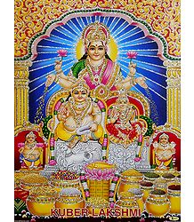 Kuber and Lakshmi - Glitter Poster