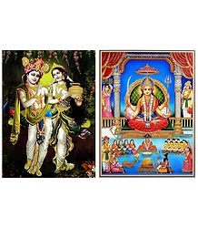 Radha Krishna and Santoshi Mata - Set of 2 Glitter Posters