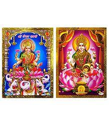 Vaibhav Lakshmi and Dhana Lakshmi - Set of 2 Posters