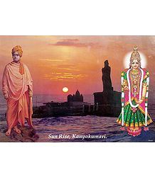 Sunrise at Kanyakumari - Laminated Poster