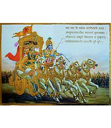 Krishna and Arjuna in Kurushetra War - Poster