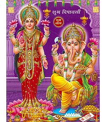 Buy Lakshmi and Ganesha Poster