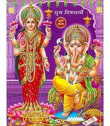 Lakshmi and Ganesha Poster