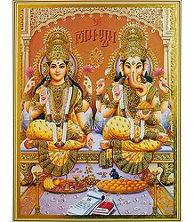 Lakshmi and Ganesha -  Poster