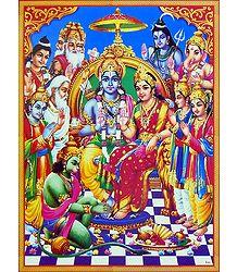 Ram Darbar Poster