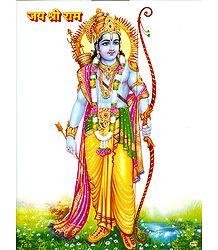 Lord Rama - Poster